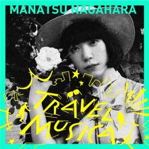 manatsu_nagahara